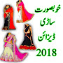 Beautiful New Saree Designs for Indian & Pak Girls APK icon