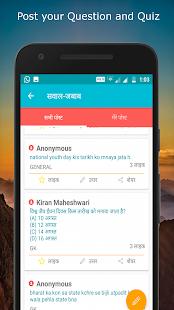 Gk in hindi & GK Tricks (Bank PO, IBPS, SSC SGL) - náhled