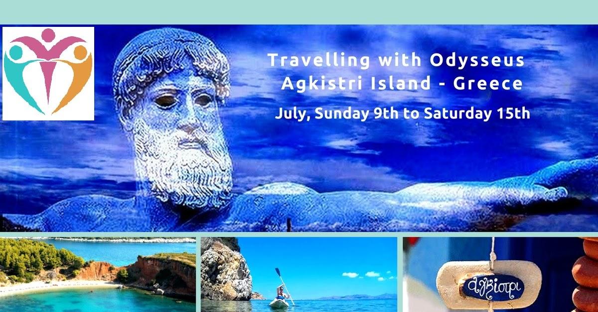 Κάντε εναλλακτικές διακοπές στο Αγκίστρι, ταξιδεύοντας με τον Οδυσσέα
