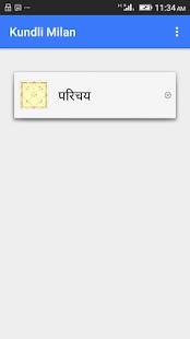 Online Dating Jabalpur