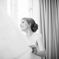 Wedding photographer Evgeniya Brayd (Dikkens). Photo of 28.09.2015