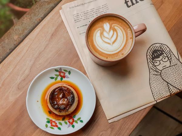 丸花豆倉-巷弄裡最不簡單的咖啡館,伯爵布蕾是經典||萬華區、台北咖啡廳