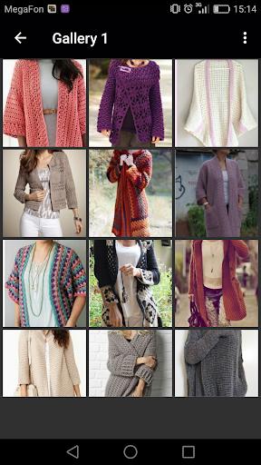 Crochet Cardigan 1.3.4 screenshots 2