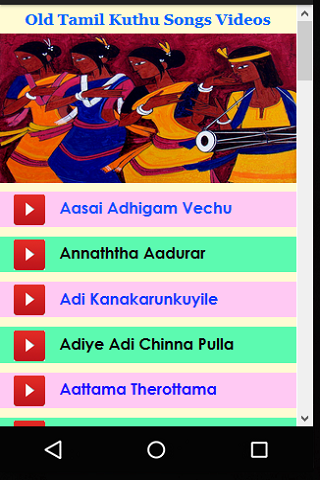 Videos For Old Tamil Kuthu Songs Screenshot 1