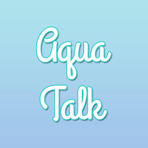 人気の友達探し応援アプリ aqua talk