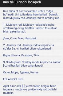 Rus tili. Birinchi bosqich - náhled