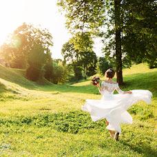 Wedding photographer Yuliya Mikitenko (Bohema). Photo of 29.06.2017