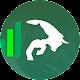 Guia Trader Download on Windows
