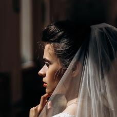Wedding photographer Aleksandr Morsin (AlexandrMmorsin). Photo of 11.05.2018