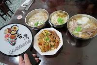 阿華什錦麵