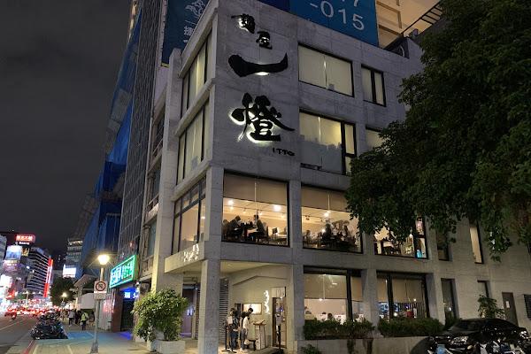 麵屋一燈 Menya Itto Taiwan