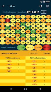 ikino - Αποτελέσματα και Στατιστικά KINO - náhled