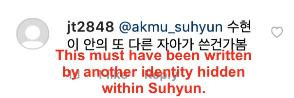 suhyuncomment3