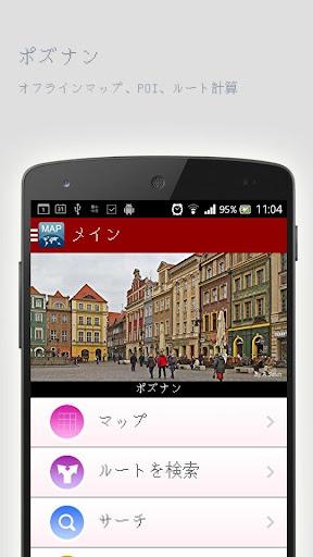 BeFunky Photo Editor Pro v1.0.8 Apk App - Free Android ...