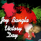 Victory Day Of Bangladesh Photo Frame