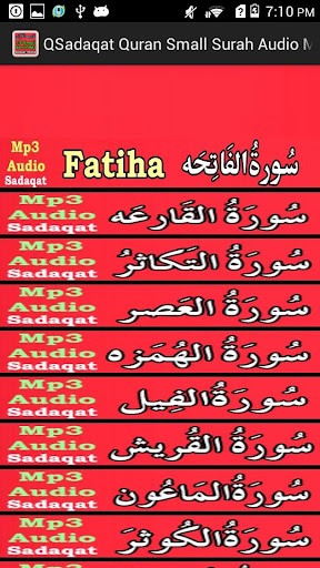 QSadaqat Quran Small Surah Mp3