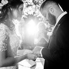 Wedding photographer Chris Souza (chrisouza). Photo of 02.04.2018