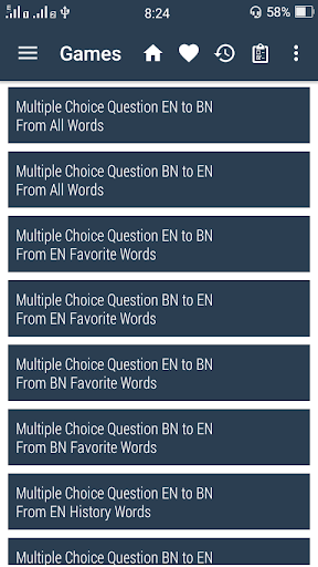 English Bangla Dictionary  screenshots 6