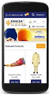 Khalsa Store- screenshot thumbnail