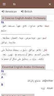 English Arabic Dictionary - Full Offline - náhled