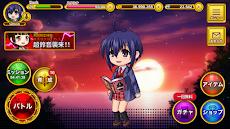 ネギマテ〜UQ HOLDER!魔法先生ネギま!2〜のおすすめ画像2