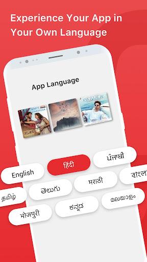 Gaana Music - Hindi Tamil Telugu MP3 Songs Online 8.0.1 app 4