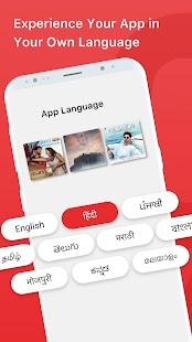 Gaana Music - Hindi Tamil Telugu MP3 Songs Online Screenshot