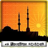 DP Puasa Ramadhan Bergerak