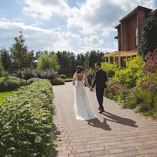 Wedding photographer Darya Luneva (photodl). Photo of 23.04.2017