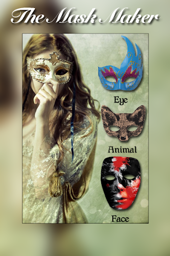 マスクメーカー
