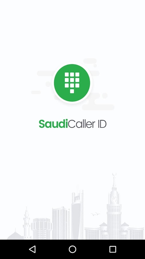 Saudi phone book &  Caller Id- screenshot