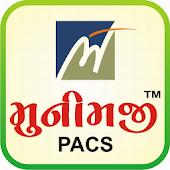 Munimji™ PACS