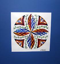 Photo: 027 MANDALA 1 Luba Bilash original ink matted $90