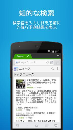 パンダ ブラウザ|玩通訊App免費|玩APPs