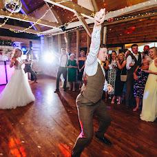 Wedding photographer Michael Marker (marker). Photo of 26.11.2018