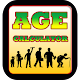 Download Age Calculator - Calculate Your Age For PC Windows and Mac