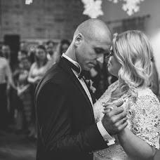 Bryllupsfotograf Kamil Kotecki (KamilPhoto90). Bilde av 14.12.2018