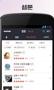Free Comics in Korean screenshot 6