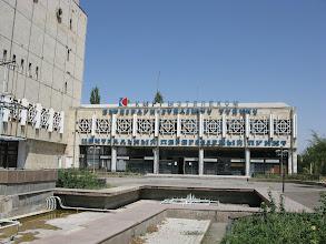 Photo: Osh, central telegraph office