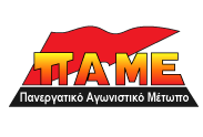C:\Users\user\Downloads\pame_logo.png
