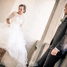 Wedding photographer Eduard Ostwald (ostwald). Photo of 07.05.2016