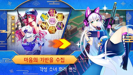 걸스 레볼루션—봉인 해제 1.10.0 4