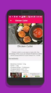 Kerala food recipes android apps on google play kerala food recipes screenshot thumbnail forumfinder Choice Image