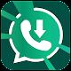 Status Save To Gallery: Status Saver: Downloader