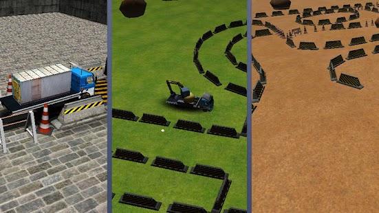 Factory Motor Truck screenshot
