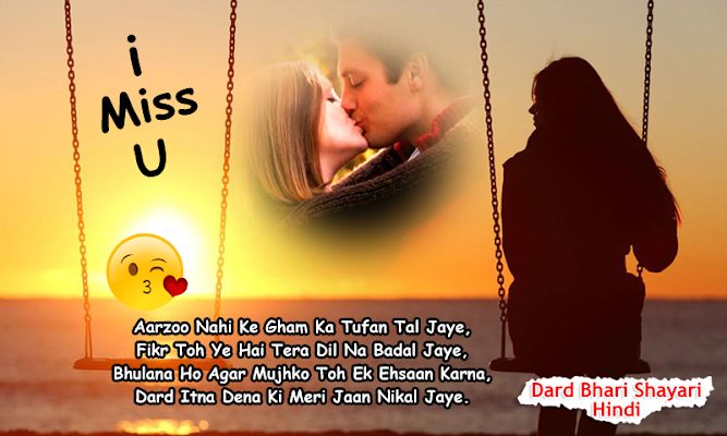 Download Dard Bhari Shayari Hindi Apk | Photography - Alternative