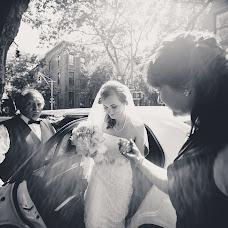 Wedding photographer Sergey Zhukov (KeeperExpert). Photo of 15.07.2013