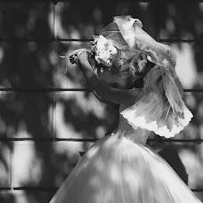 Wedding photographer Kseniya Ikkert (KseniDo). Photo of 03.08.2018