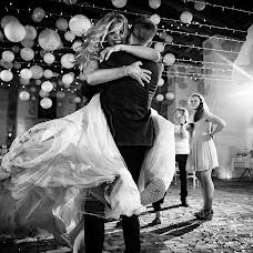 Hochzeitsfotograf Frank Ullmer (ullmer). Foto vom 19.02.2019