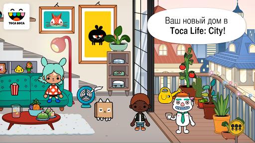 Toca Life: City скачать на планшет Андроид